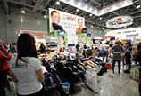 Professional Cosmetics Expo 2014 стенд US MEDICA